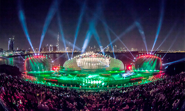 Dubai National Day