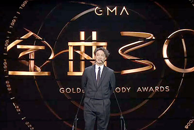 Golden Melody Awards