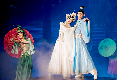 Songcheng Group Romance theatre production